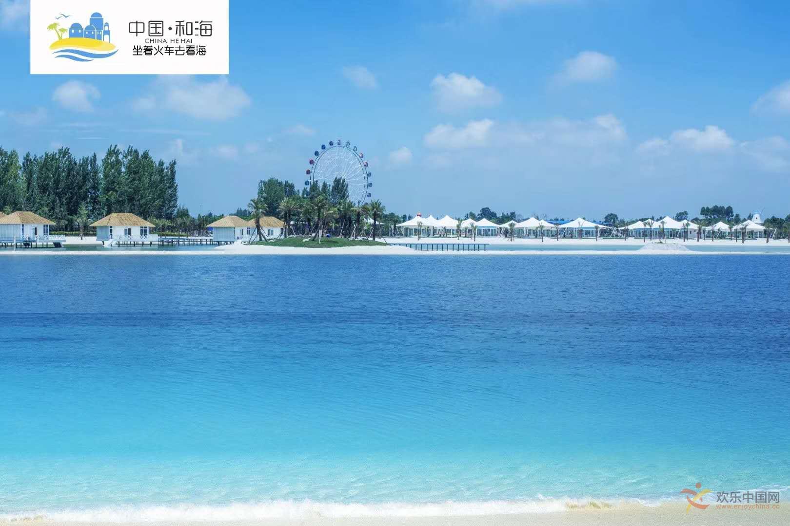 10月13日走进中国马尔代夫德阳和海!